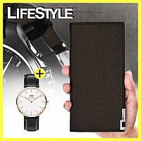 Кошелек портмоне Baellerry Thin / Мужской тонкий кошелек + часы Daniel Wellington в Подарок