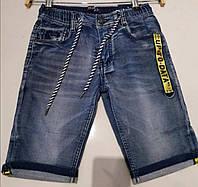 Джинсовые шорты  для мальчиков в ост 134 /140/146 см