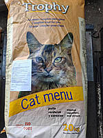 Корм для котов Trophy Cat Menu (пр. Испания) 20кг
