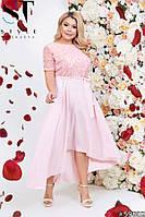 Женское вечернее платье с кружевным верхом и со шлейфом размеры 50-52 и 54-56