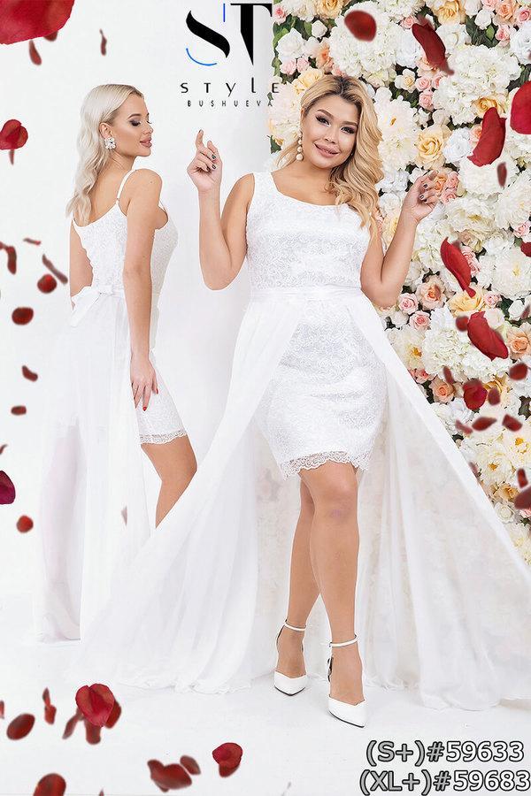 Женское гипюровое платье трансформер со съемной юбкой размер 42-44, 44-46, 48-50, 50-52