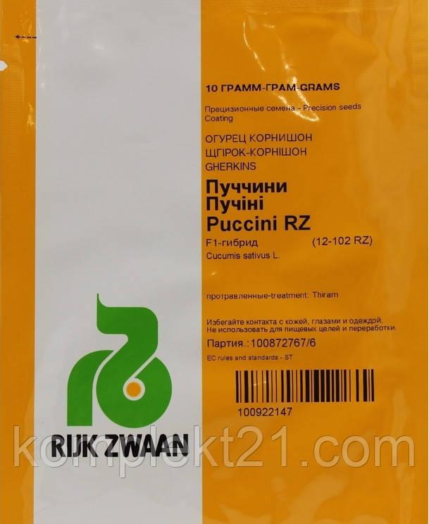 Семена огурца Пуччини F1 (10 гр) самоопыляемый Rijk Zvaan