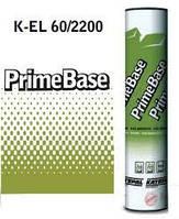 Подкладочный ковер под битумную черепицу КАТЕПАЛ • Prime Base • Рулон 20 м2
