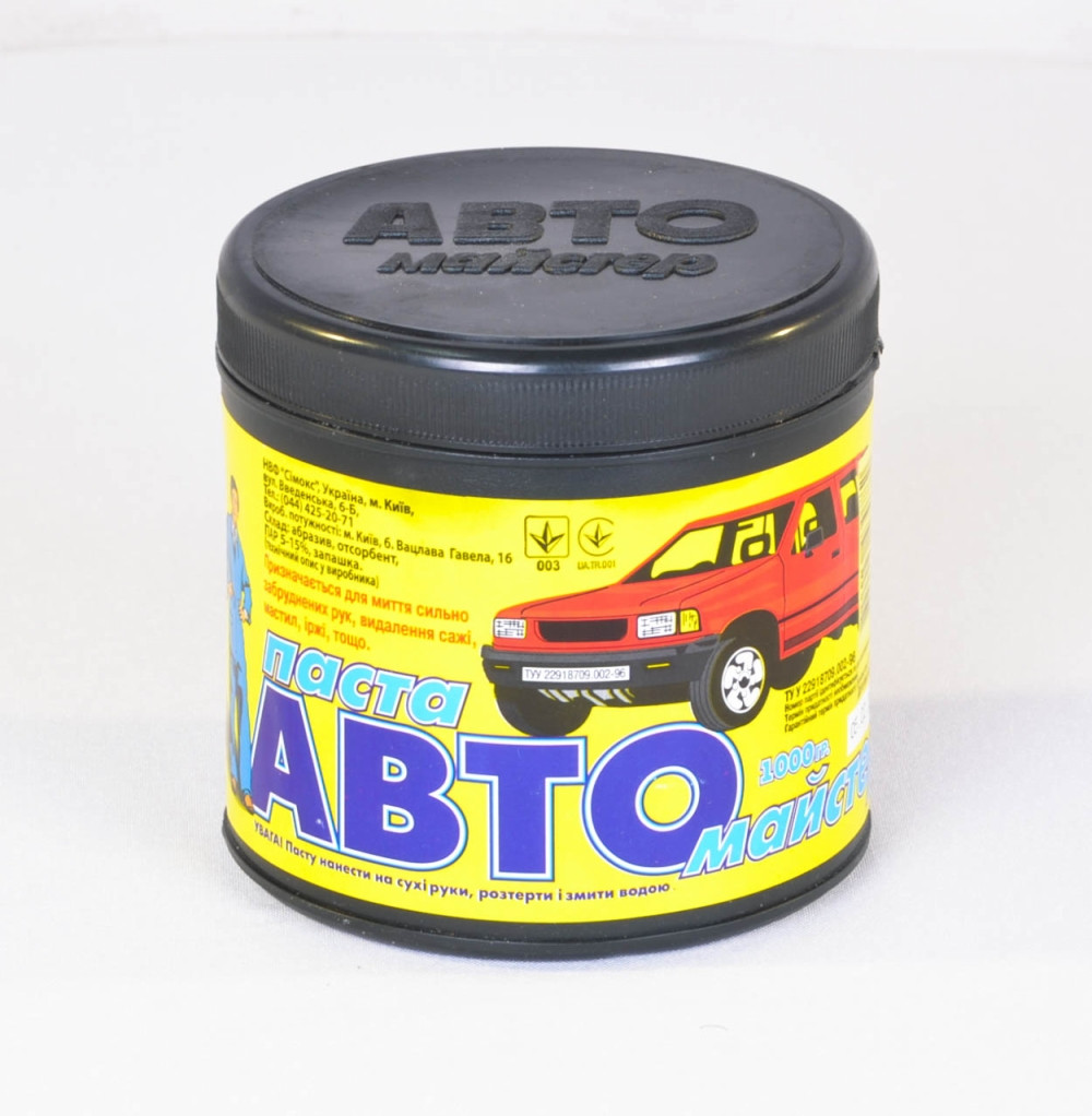 Паста для мытья рук Авто-мастер, банка 1кг (арт. АМ 1000)