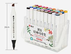 Набор двухсторонних скетч маркеров AIHAO PM508-48, 48 шт.