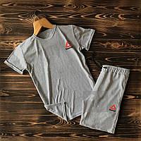 Мужской спортивный комплект Reebok (реплика), футболка + шорты. Цвет: серый