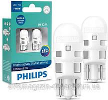 """Светодиод 12V Т10 Белый Ultinon """"Philips"""" (11961ULWX2) 6000K+50Lm (2шт)"""
