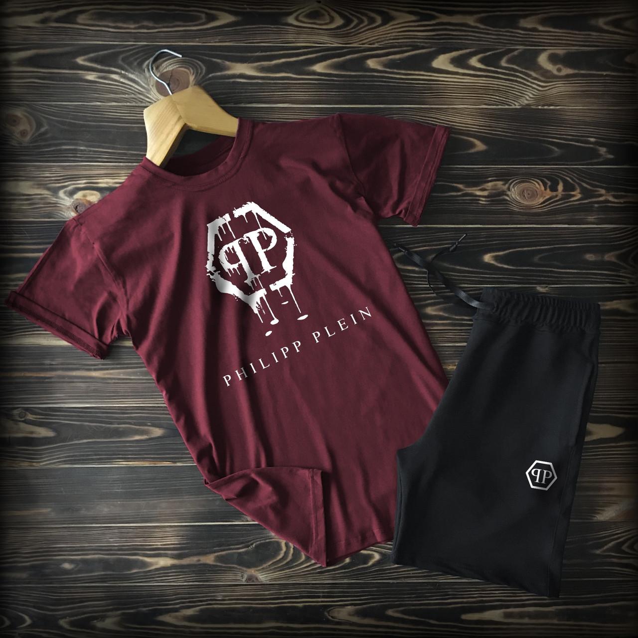 Мужской спортивный комплект Philipp Plain (реплика), футболка + шорты. Цвет: бордовый