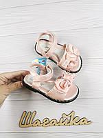 Босоножки сандалии 22-25 (14,5-16 см) детские на девочку, фото 1