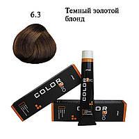 Стойкая крем краска для волос 6.3 Тёмный золотой блонд Color Pro Hair Color Cream 100 ml