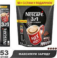 Кофе Нескафе 3 в 1 екстра стронг