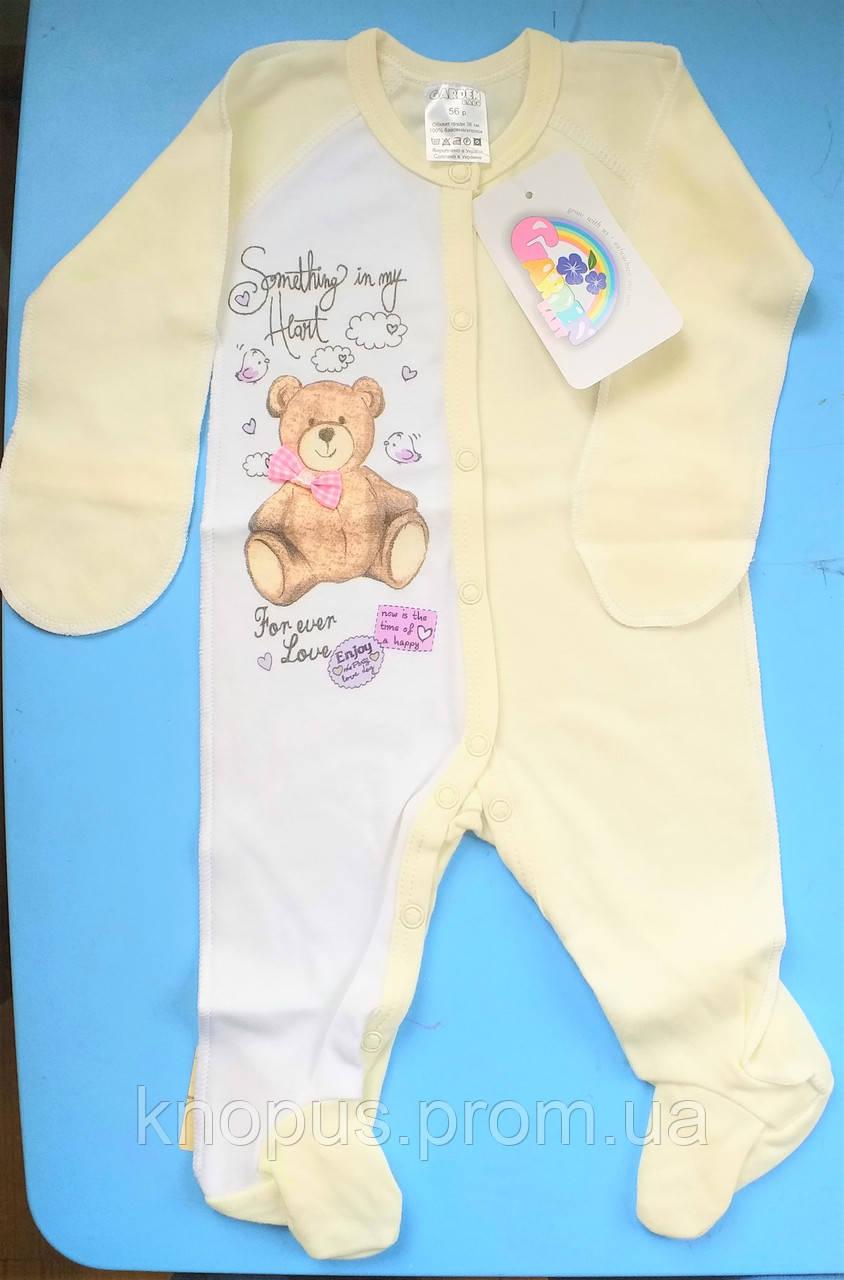 """Комбинезон для новорожденной девочки светло-лимонный, """"Мишка"""", Garden baby, размер 56"""