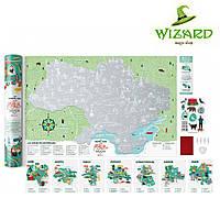 Скретч Карта Travel Map Моя Рідна Україна, фото 1