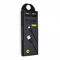 Кабель Hoco X6 Khaki Lightning (1000mm) black