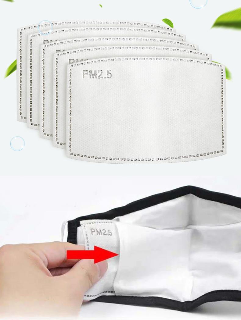 Фильтр прямоугольный сменный, угольный, 5-слойный для масок PM2.5 (12 x 8 см)