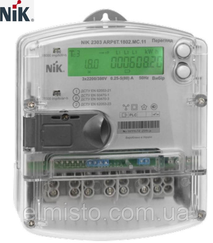 Счетчик NIK 2303 ARP6.1202.MC.11  3x220/380В 5-80А, А+R±, реле, RS-485, магнито- и радиозащита