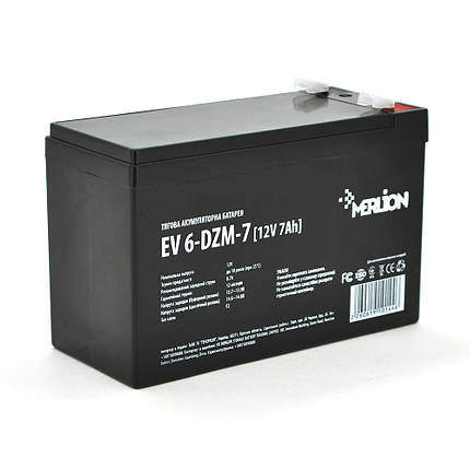 Тяговый аккумулятор Merlion EV 6-DZM-7, 12Вольт, 7Ач., фото 2