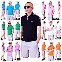 Мужской летний костюм (поло+шорты)  серые шорты №70 в расцветках