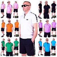 Мужской летний костюм (поло+шорты)  черные шорты №70 в расцветках