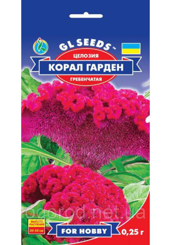 Целозія Корал Гарден насіння GL Seeds