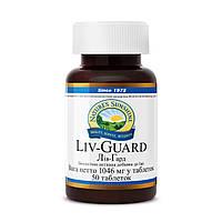 Liv - Guard Лив - Гард, NSP, США. Натуральный препарат для восстановления, поддержания  деятельности печени.