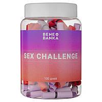 Баночка Sex Challenge оригинальный подарок
