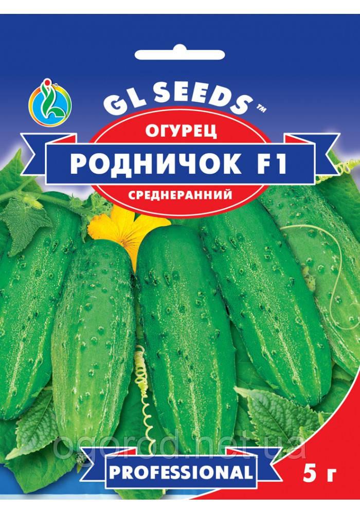 Огурец Родничок 5 грамм GL Seeds
