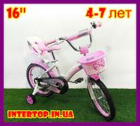Детский двухколесный велосипед Crosser Kids Bike 16 дюймов детям 4-7 лет розовый