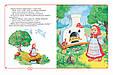 «Мои первые сказки (Читаем малышам)» Афанасьев А.Н., Капица О.И., Толстой Л.Н., фото 2