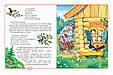 «Мои первые сказки (Читаем малышам)» Афанасьев А.Н., Капица О.И., Толстой Л.Н., фото 3
