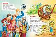 «Все сказки и стихи для детского сада» Заходер Б.В., Усачев А.А., Чуковский К.И., фото 4