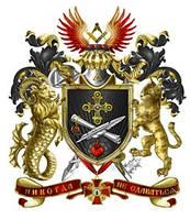 Где купить родовой герб