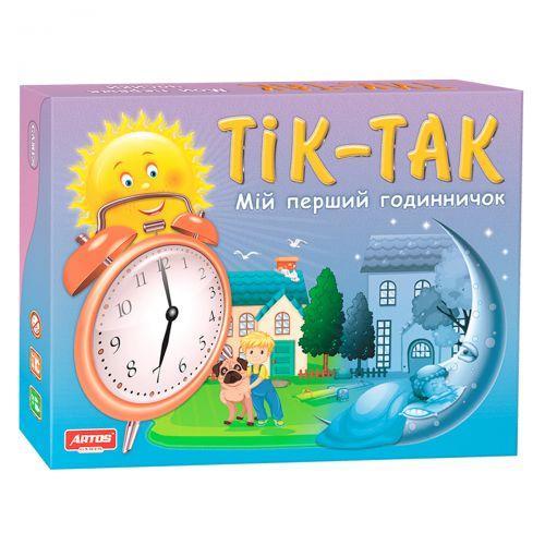 """Игра про время """"Тик-Так"""""""