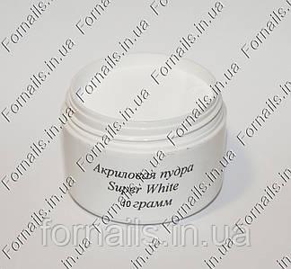 Акриловая пудра Super White (9 грамм)