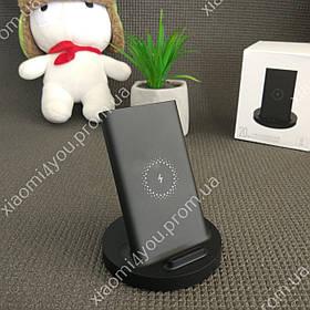 Беспроводное зарядное устройство Xiaomi Mi Wireless Charging Stand 20W.Быстрая беспроводная зарядка,станция