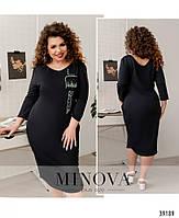Стильне повсякденне плаття плюс сайз з яскравим декором з страз і намистин на грудях з 52 по 58 розмір, фото 3