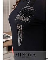 Стильне повсякденне плаття плюс сайз з яскравим декором з страз і намистин на грудях з 52 по 58 розмір, фото 4