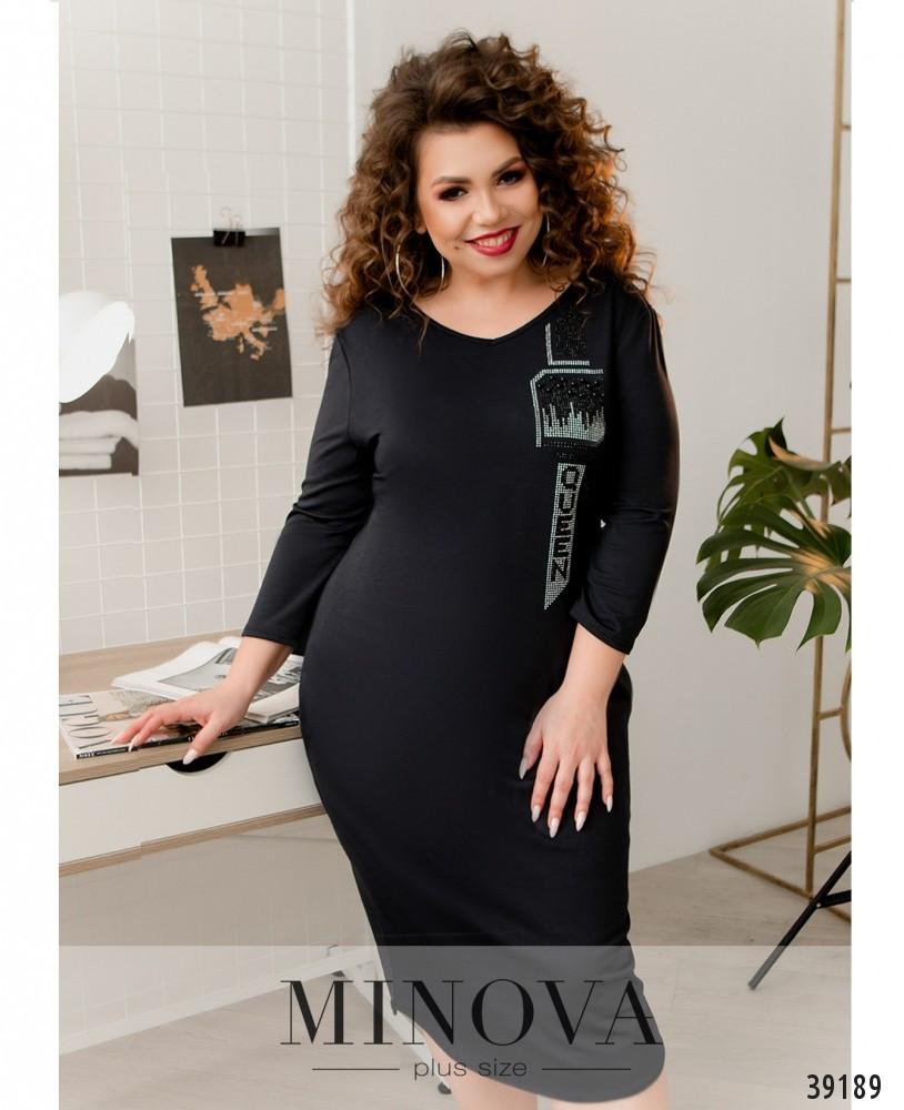 Стильне повсякденне плаття плюс сайз з яскравим декором з страз і намистин на грудях з 52 по 58 розмір