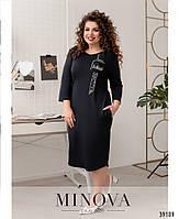Стильне повсякденне плаття плюс сайз з яскравим декором з страз і намистин на грудях з 52 по 58 розмір, фото 2