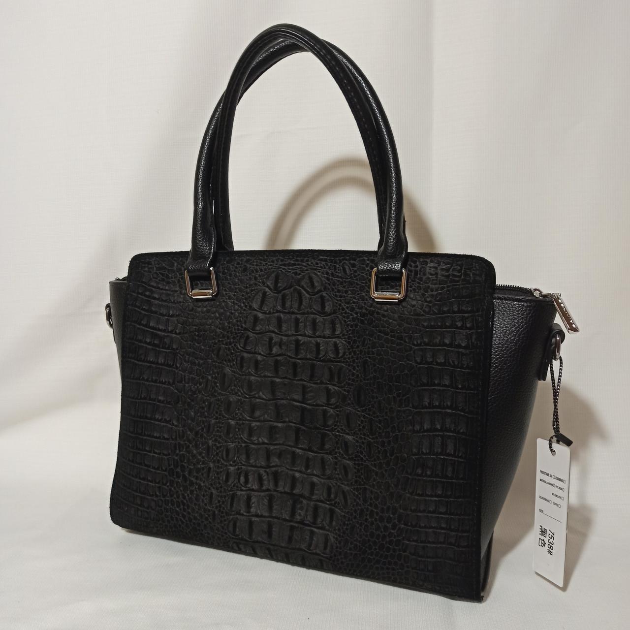 Класична жіноча сумка / Классическая женская сумка 7538