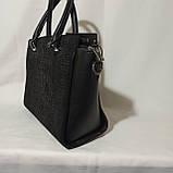 Класична жіноча сумка / Классическая женская сумка 7538, фото 4