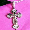 Серебряный крестик с белой эмалью - Крестик серебро и эмаль, фото 2