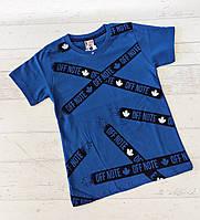 Детская футболка для мальчиков 8-12 лет.