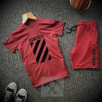 Мужской спортивный комплект OFF-WHITE (реплика), футболка + шорты. Цвет: бордовый