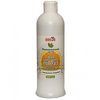 Засіб Cocos для ручного миття посуд з мильного кореня з ефірною олією Апельсина натуральний 500 мл
