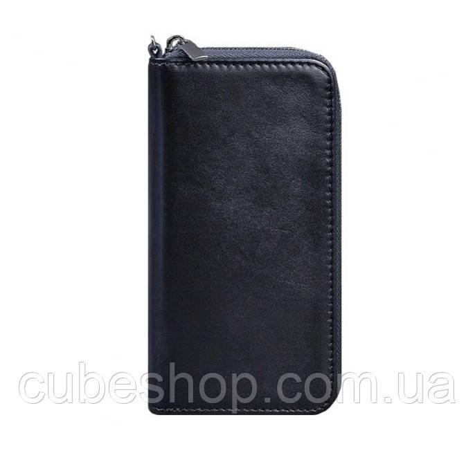 Кожаное портмоне на молнии 6.1 (темно-синее)