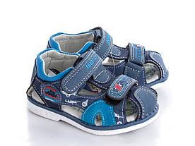 Дитячі сандалі для хлопчика Кораблик розмір 21,23,24,26 Київ