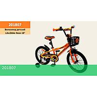 Велосипед детский 2-х колес.18'' Like2bike Neos, оранжевый, рама сталь, со звонком, руч.тормоз, сборка 75%