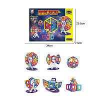 Магнитный конструктор для детей Magnetic Sheet, 46 деталей, возраст 3+