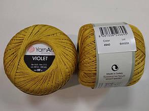 Пряжа Виолета(Violet) YarnArt, цвет горчичный 4940